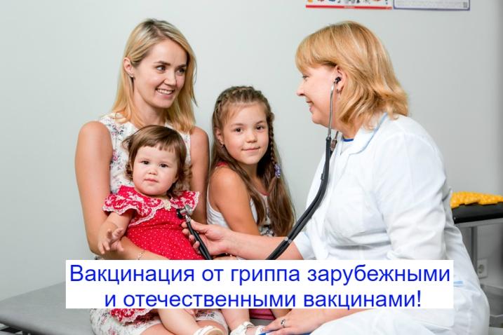 bannervakcina