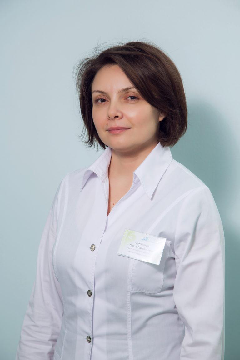 Кучеренко Ольга Геннадьевна