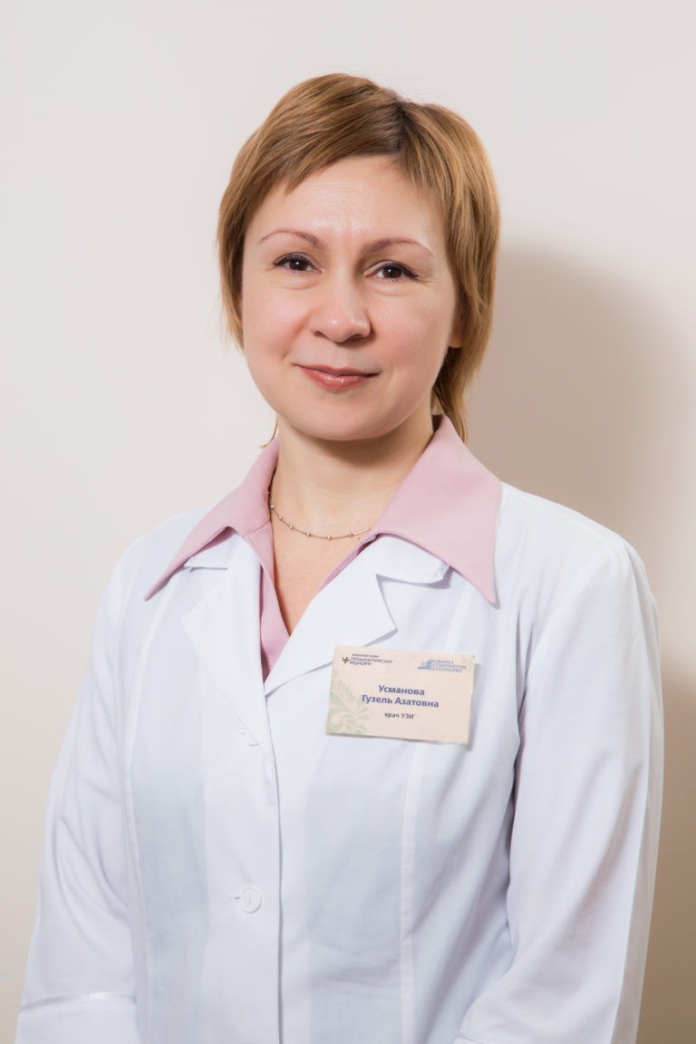 Усманова Гузель Азатовна