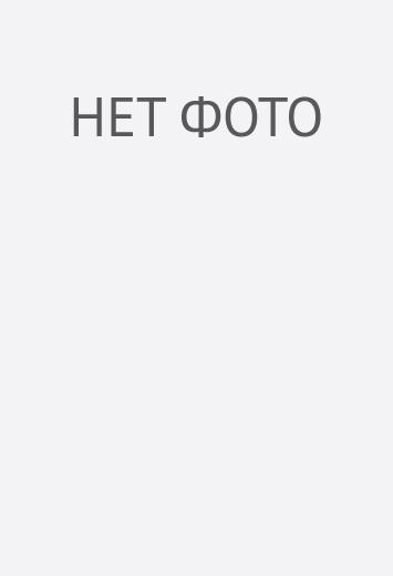 Малиевский Виктор Артурович