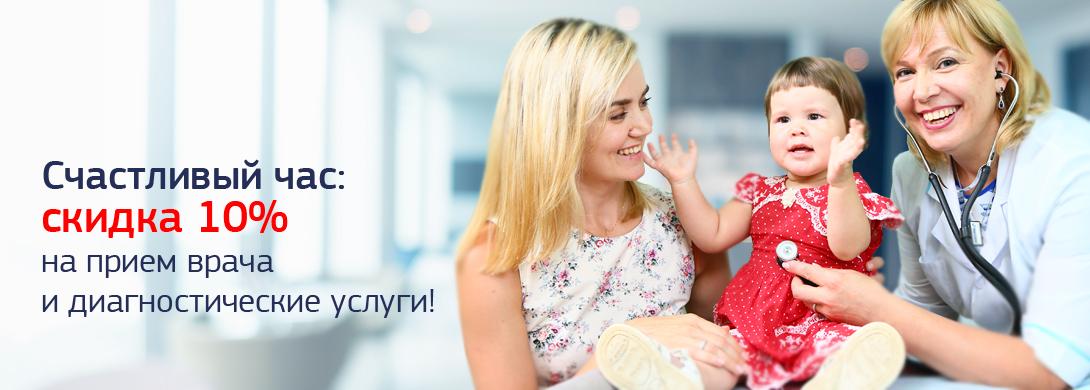 Happy_hour_child